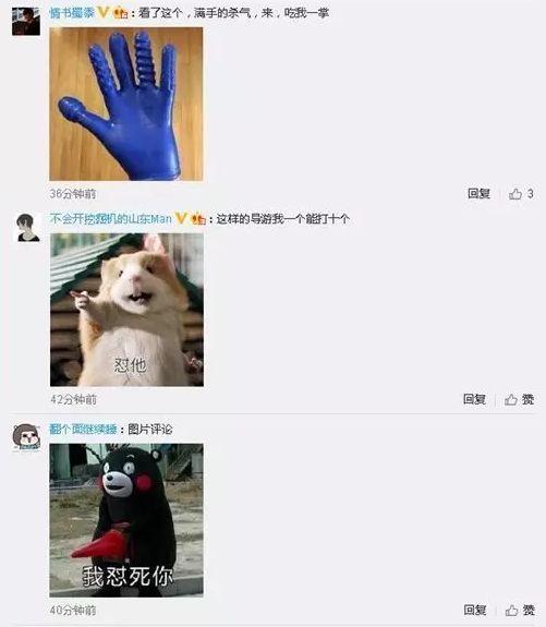 泰国再曝导游殴打中国游客事件?网友炸了!