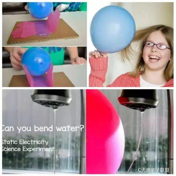 用摩擦后的气球靠近蝴蝶翅膀,看看会怎样. 3气球动力船