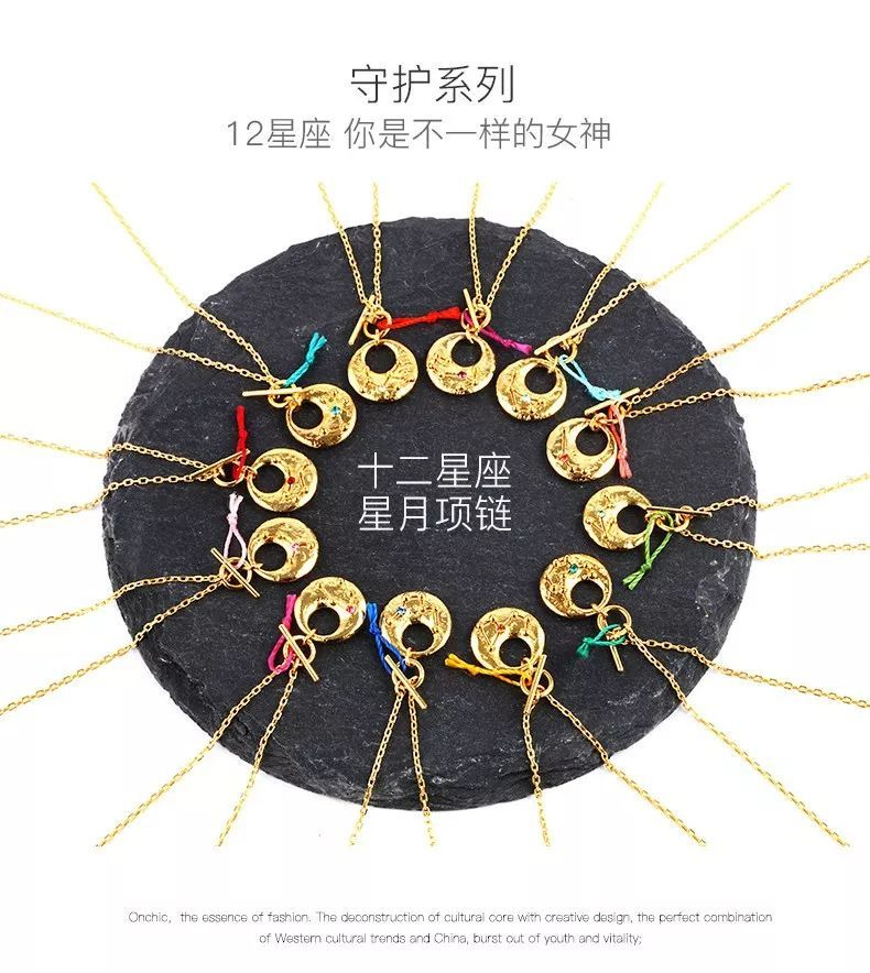 十二星座卡通萝莉囹�a_除此之外,十二星座星月项链另有许愿结传说加持.
