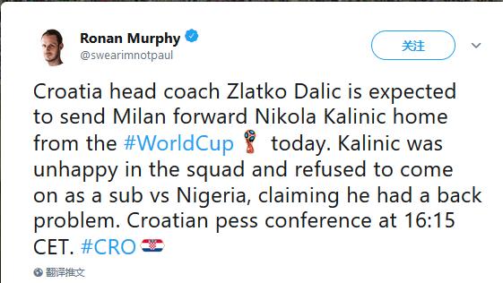 卡利尼奇被开除 因不满打替补以背伤为由拒绝上场