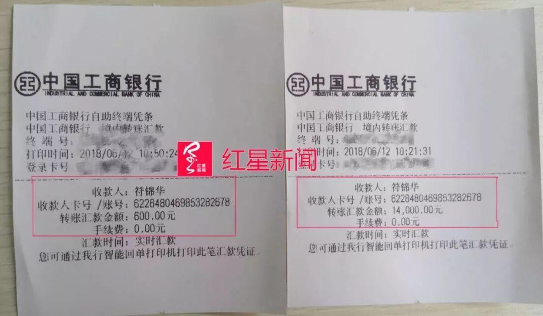 工行异地查询手续费_中国工商银行异地转账手续费是多少?