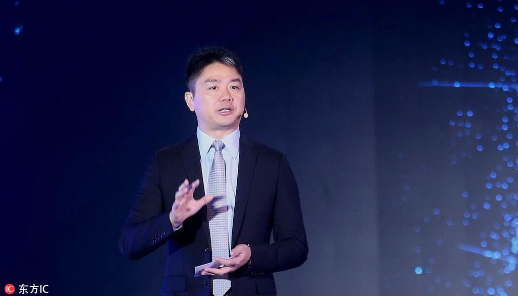 刘强东发内部信:未来十年看重全球服务