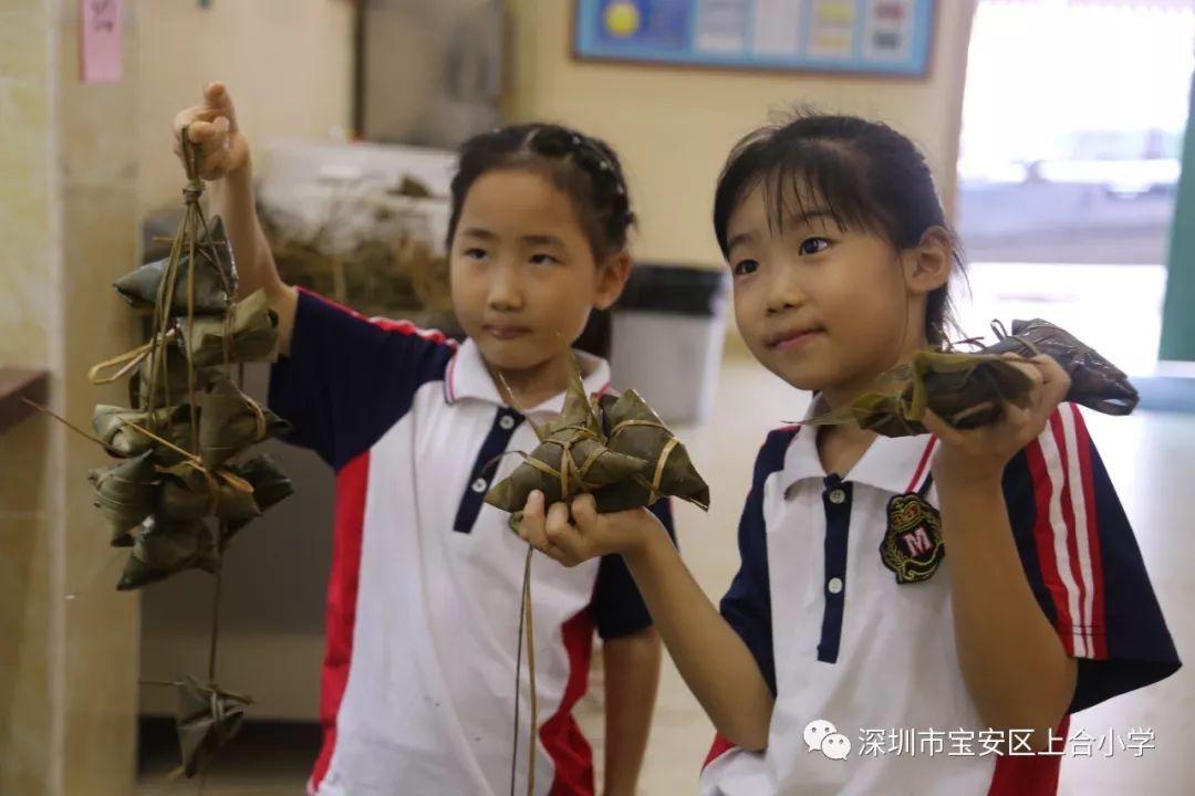 历史粽子包政务是中国端午节的文化之一,技术也是中国常用上习俗粽子v历史指标正文详解图片