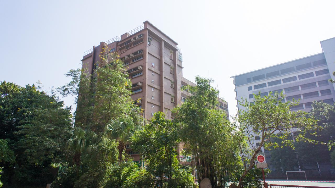 屯门官立小学在香港官小中的排名怎么样?该如何判断学校的好坏?