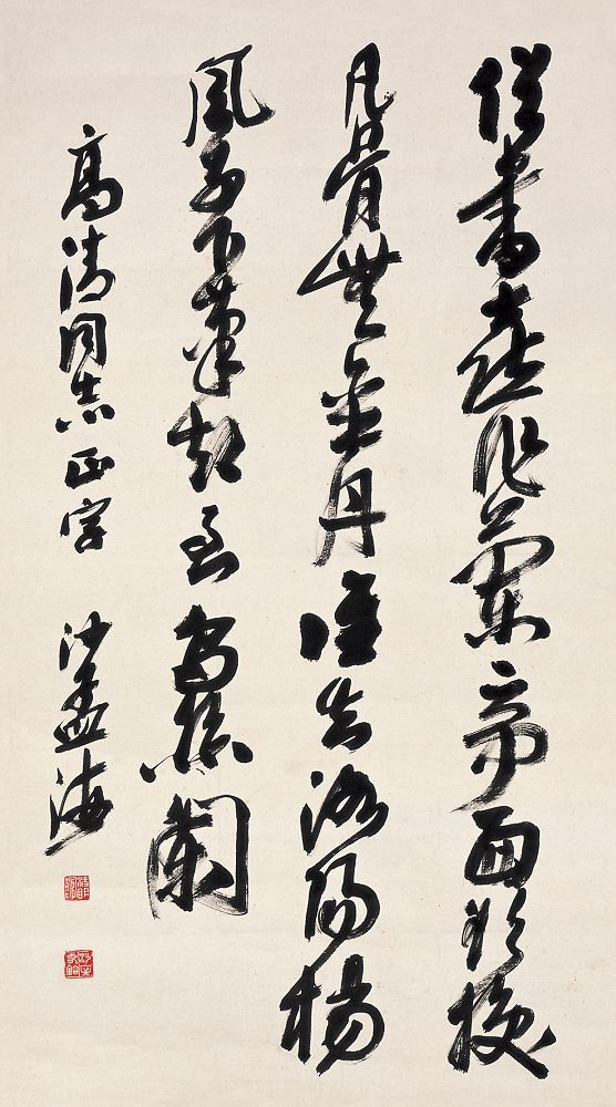 中国近百年来最杰出的四大书法家,至今无人超越!图片