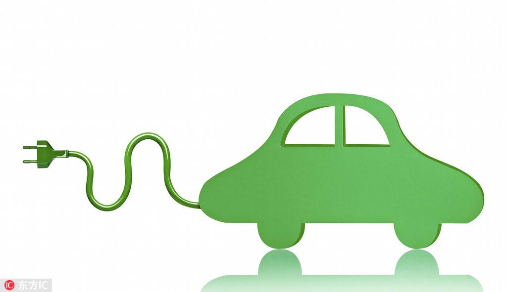 北汽新能源将与麦格纳建合资公司,2020年投产首批量产车型