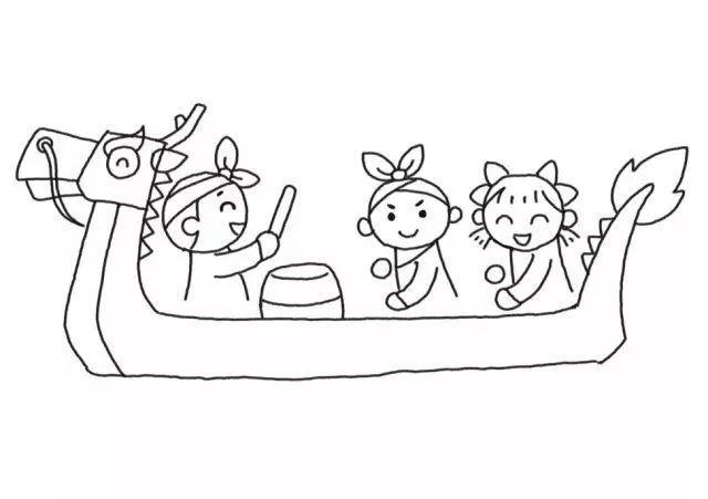 最简单的龙舟怎么画 儿童龙舟的最简单画法 粽子简笔画 幼儿龙舟画 帝蛙网