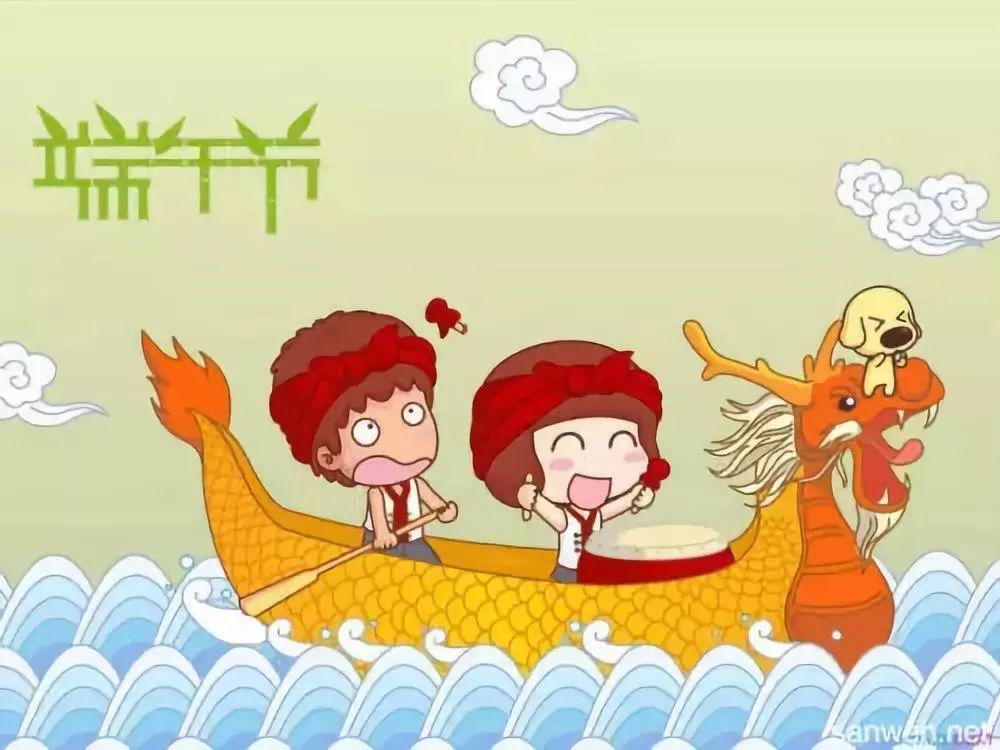 中国传统节日端午节图片 端午划龙舟动漫图片
