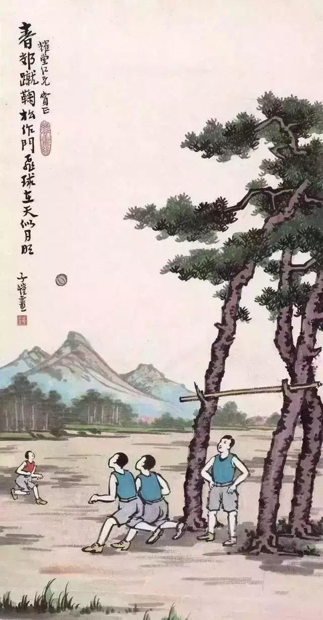 """""""豐子愷選讀""""的图片搜索结果"""