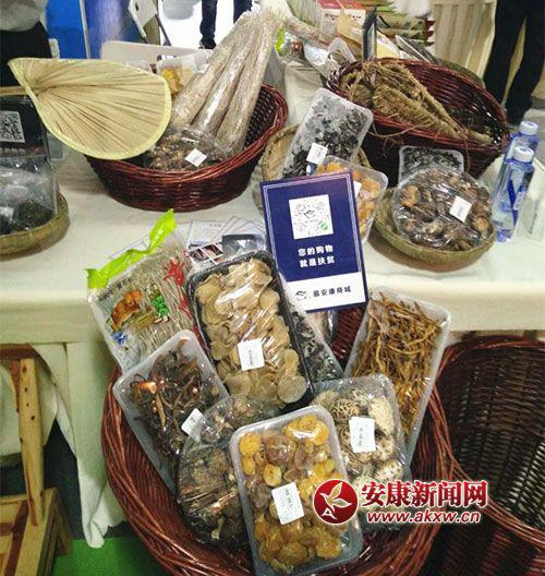 最安康系列产品首次亮相第四届中国安康富硒博览会