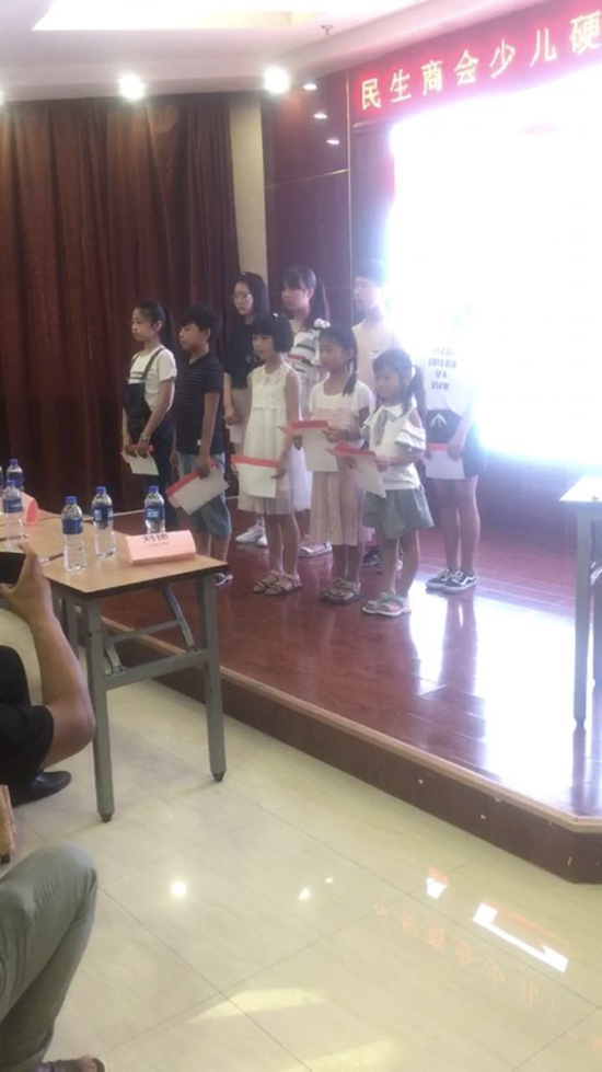 雄安新区孔子学校学生包揽民生商会学生硬笔书法大赛前三名