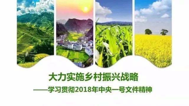 打开乡村振兴的一扇门|体育旅游-陕西康大体育设施
