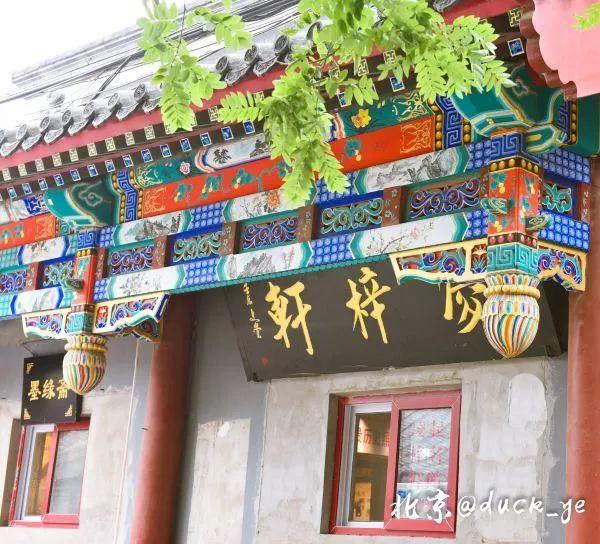 北京最贵的平房,建成700余年拒绝接待旅游团,现天天游客如云