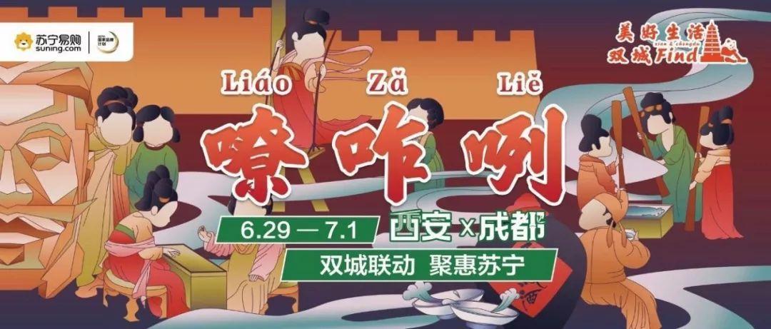 (西安方言:形容西安人骨子里的那股豪爽劲儿)=>鼠标右键点击图片另存为