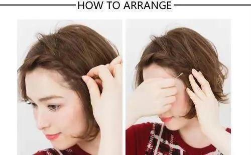 波波头变短卷发,需要用卷发棒将头发弄卷曲,将头发变蓬松外翘,改变图片