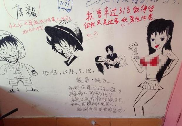 到处是神涂鸦和到此一游,川藏线变成了中国最长的涂鸦长廊!