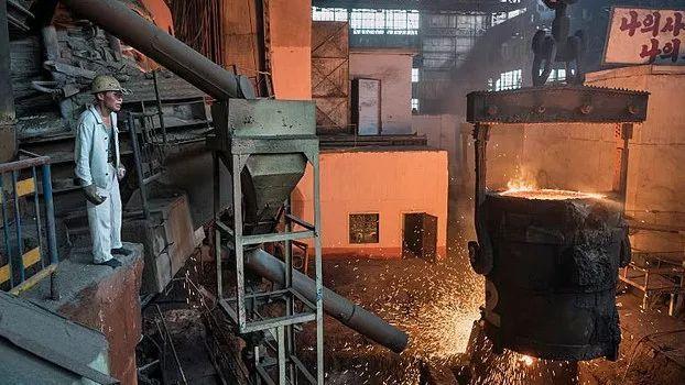 """朝鲜会成为国际钢铁贸易的""""新大陆""""吗"""