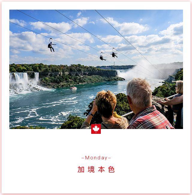 四个尼亚加拉大瀑布绝美瞬间,哪一个最让你心动?