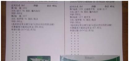 【彩咖推荐】波塞遭遇,和气生财?!