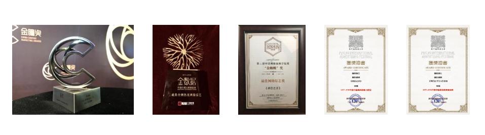 《明日之子》《吐槽大会2》斩获上海电视节大奖 腾讯视频网综继续向阳而生-焦点中国网