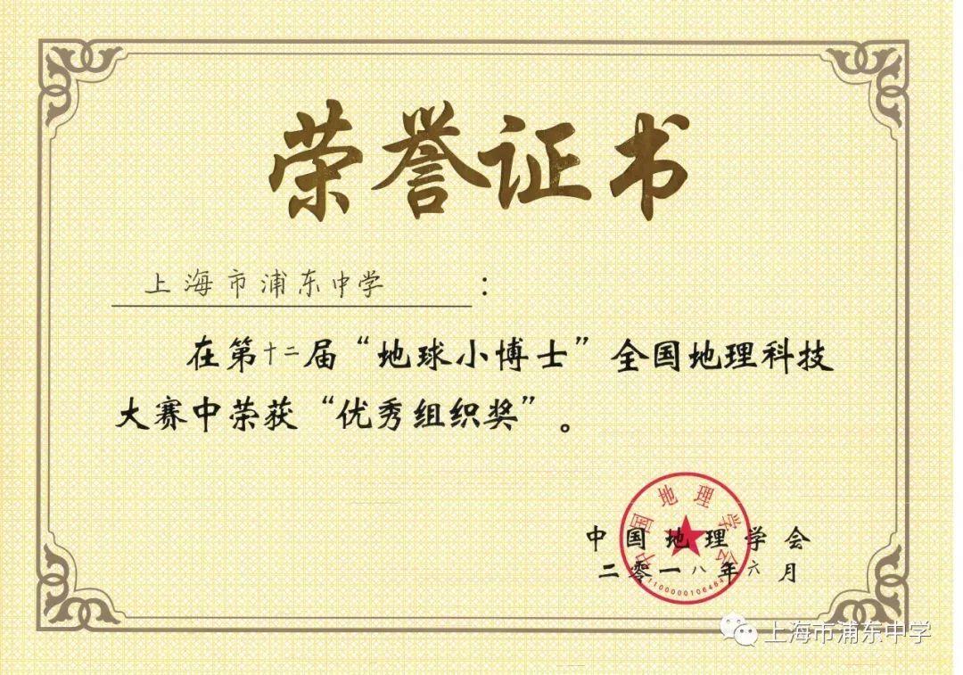 国家开放大学 金融学第一章 自测题.doc - 淘豆网