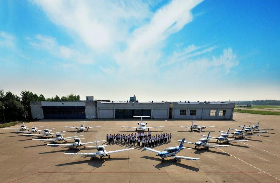 中国民用航空飞行学院2018年招生章程