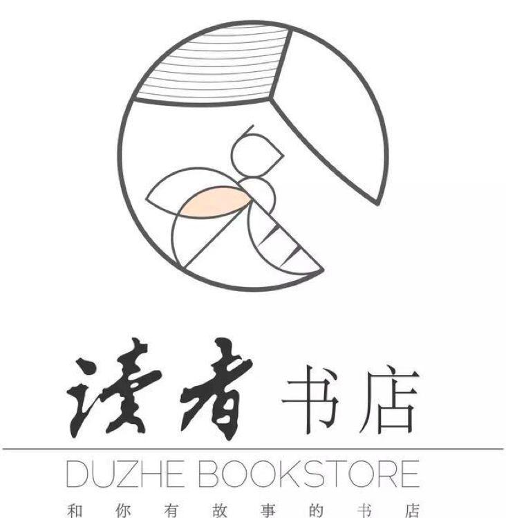 读者书店Logo投票结果揭晓