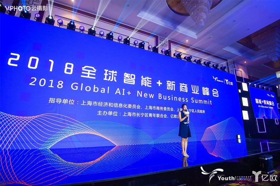 12位大咖共话AI+教育,人工智能在K12、早幼教、素