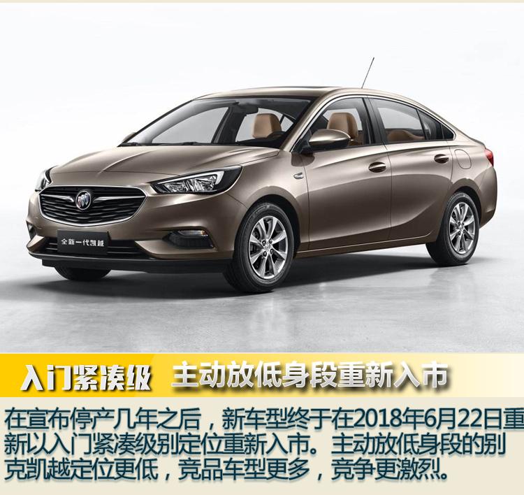 全新凯越/奕泽/C-HR 王祖楠热评三款即将上市新车