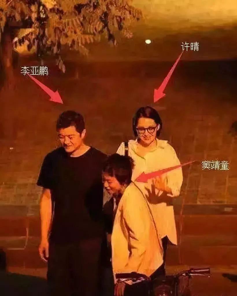 李亚鹏许晴宣布恋情 网友 当年的令狐冲终于娶到了任盈盈