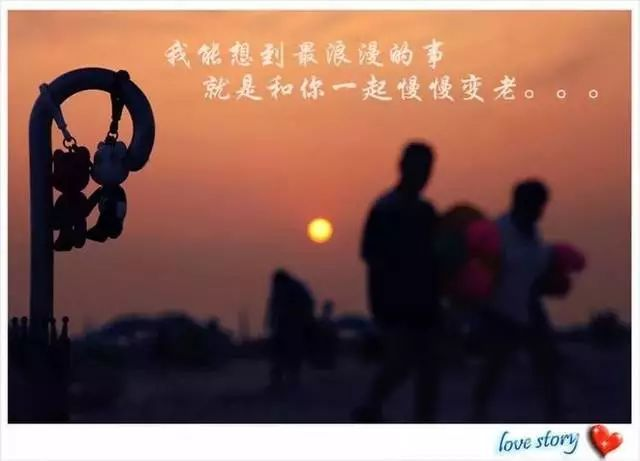 浪漫的事_我能想到最浪漫的事,就是和你一起去西藏!
