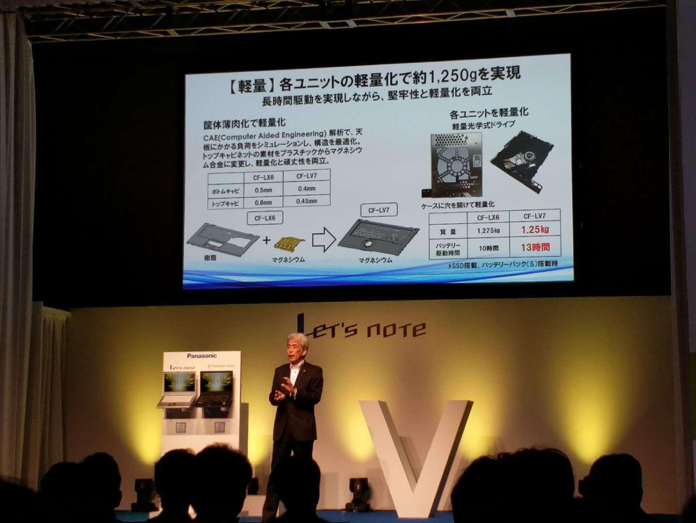 """""""反潮流""""设计的松下新品CF-LV7:这可能是最轻便坚固的笔记本电脑 智能公会"""
