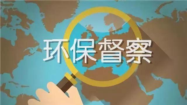 衡阳市公开省级环境保护督察整改方案