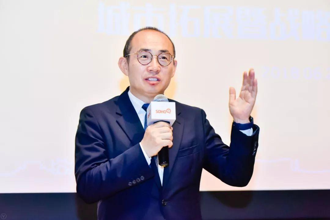 刚刚,潘石屹宣布SOHO 3Q明年独立上市,不再重点服务创业公司