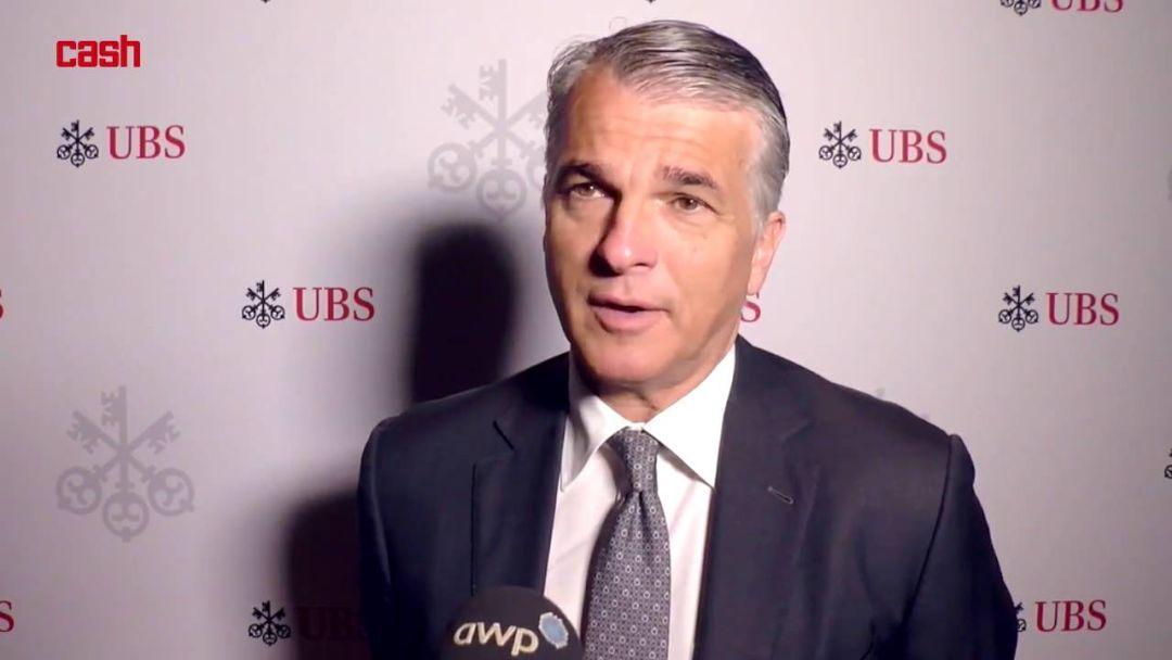 UBS首席执行官:区块链技术几乎是企业的必需品