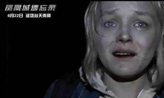 凤凰城ufo事件到底是什么图片