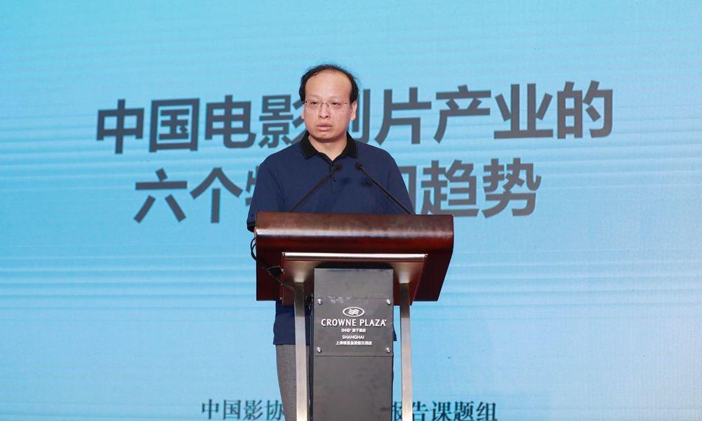 中国电影产业报告发布 影人谈改革开放与中国电影