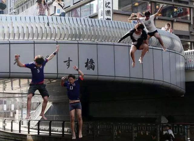 日本球迷跳河庆祝 把世界顶级强队哥伦比亚赢了