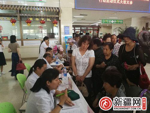 中医中药2018中国行——乌鲁木齐中医药健康文化推进行动20日启动