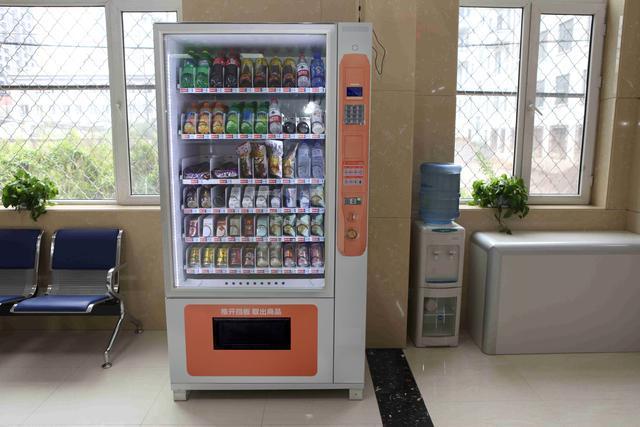 自动售货机功能,自动售货机功能