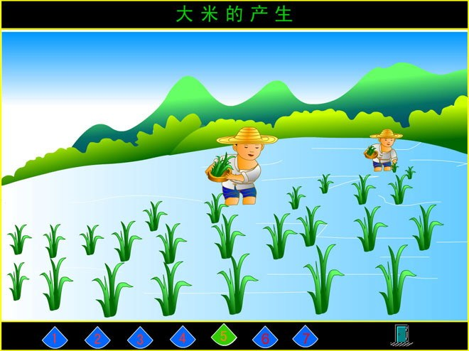 flash动画中的各种动画设置,同时还要考虑到设计出的作品能否吸引学生图片