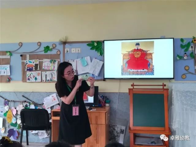 【妈妈助教】济南市历下区卓雅幼儿园中二班:大钺家长ghostwin7操作步骤图片