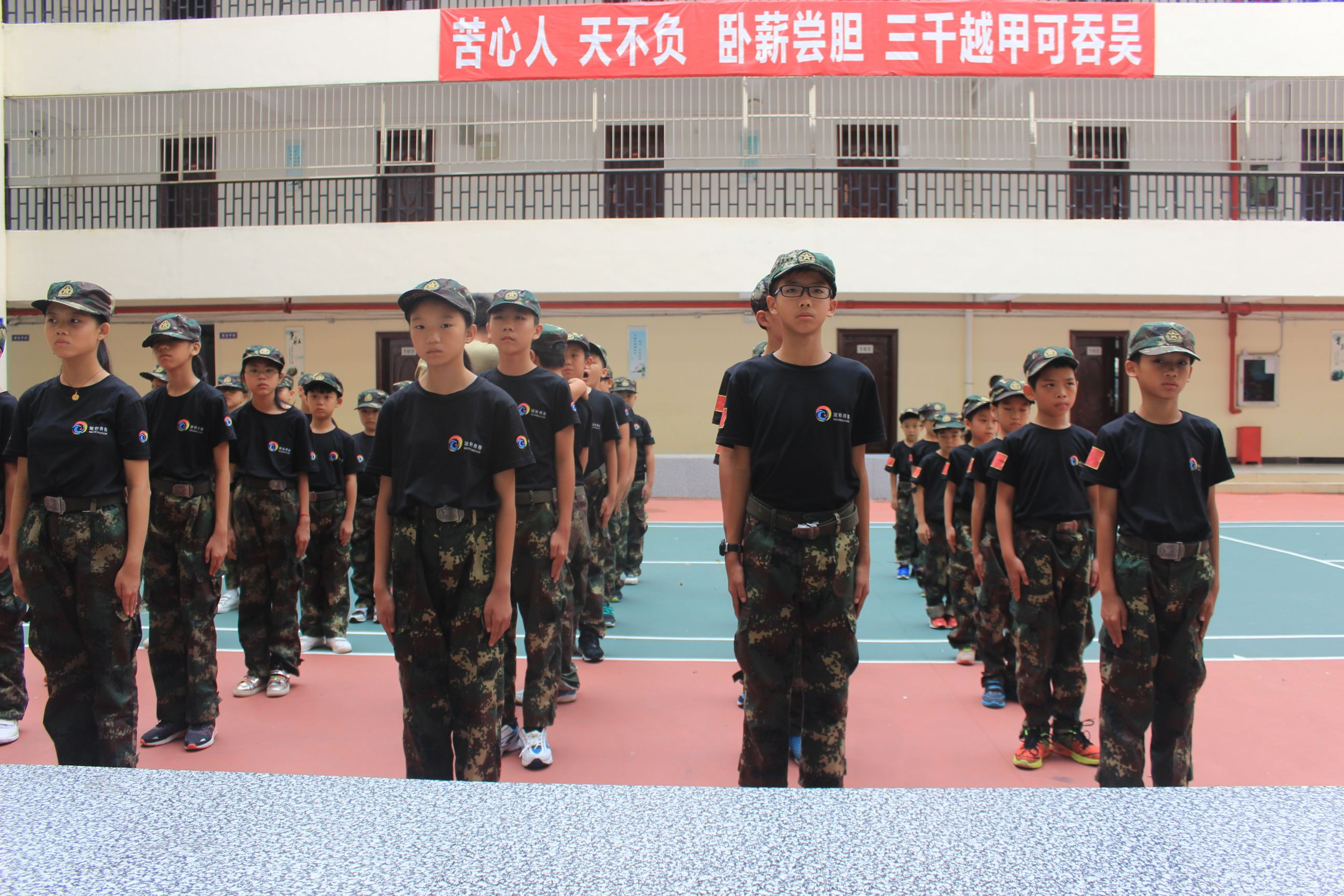 深圳军事夏令营