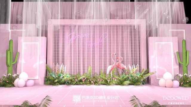 dodowed婚礼手绘推荐之巴洛克设计粉色ins风火烈鸟元素3d设计稿