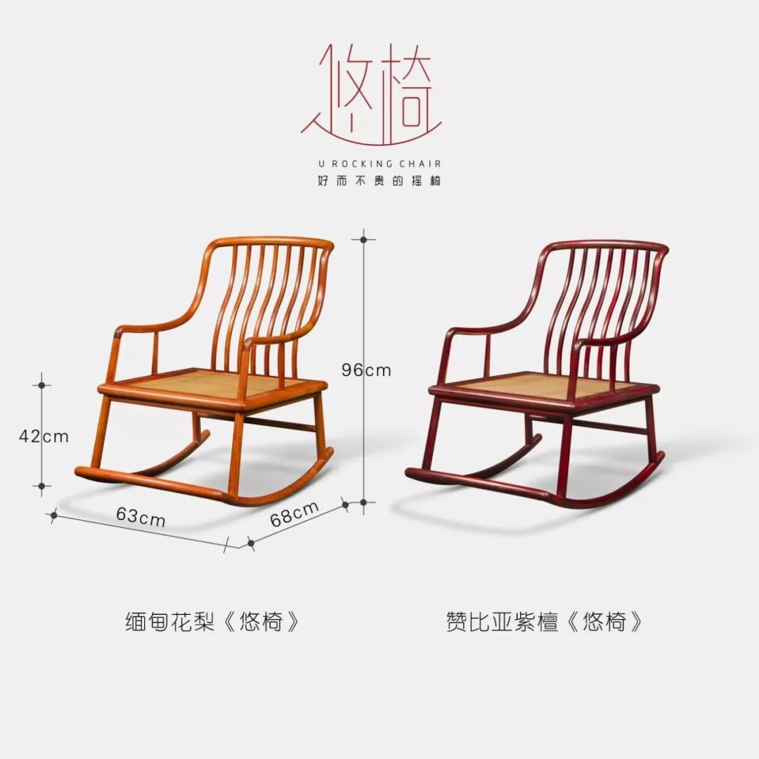 悠椅,好而不贵的摇椅,好而不贵送最爱的TA