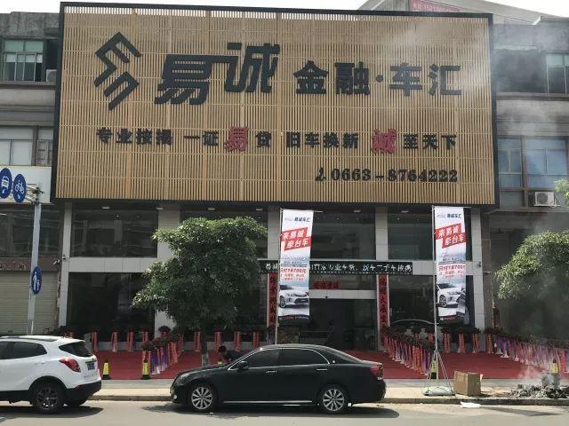 代表作《有无》,《听我唱首歌》 制作人 林伟文——潮汕三市知名音图片