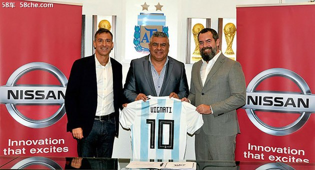 日产汽车助力阿根廷国家队征战世界杯