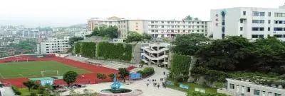 【高中】自贡市2018年普通高中v高中录取学校分数重磅有长治哪些图片