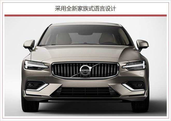 沃尔沃s60国产上市_沃尔沃全新S60亮相竞争宝马3系/明年国产上市_搜狐车_搜狐网