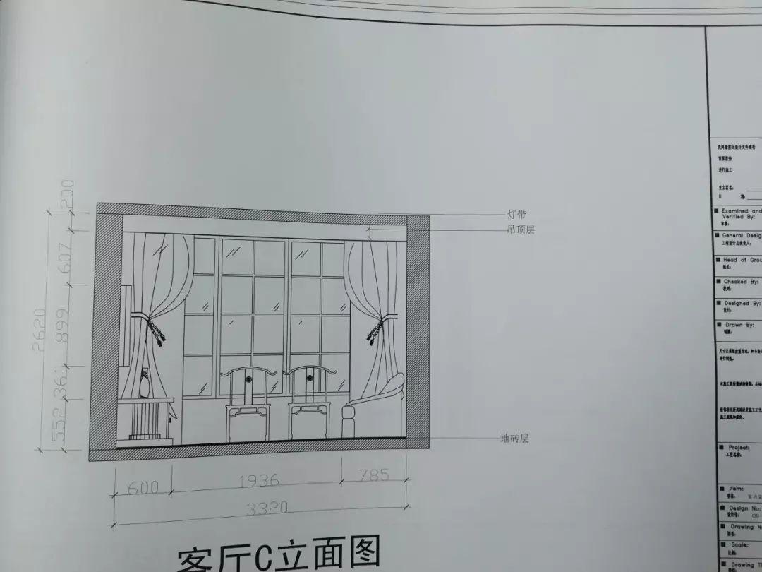 尚正文5cad平面,立面图,平面手机_节点设计图大样v正文海报设计图片